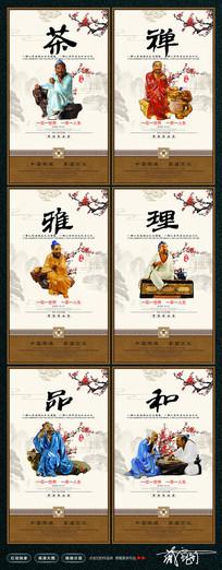 中国风茶道文化展板设计