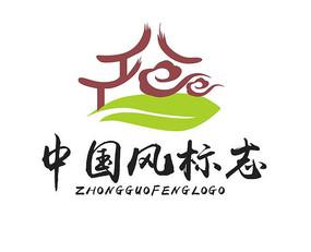 中国风茶叶logo标志