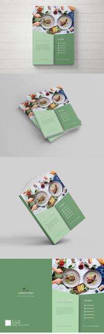 中西餐厅饮品菜单宣传封面模板