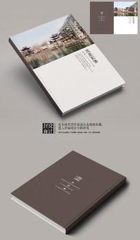 凤凰影像旅游宣传画册封面