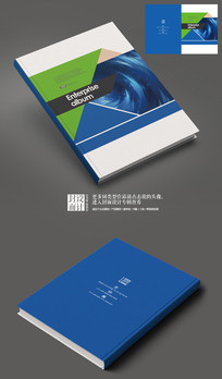 蓝色抽象艺术唯美封面设计