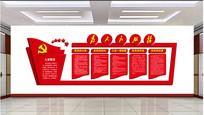 党员活动室党建立体文化墙模板