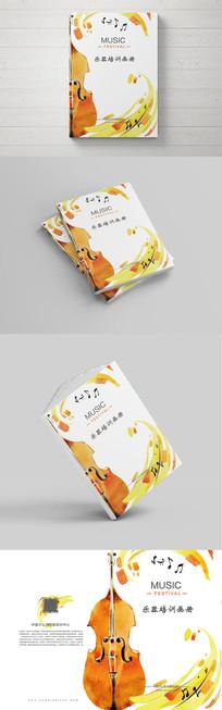 大小提琴乐器培训画册封面设计