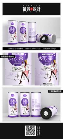 高档洛神花茶铁罐包装设计 PSD