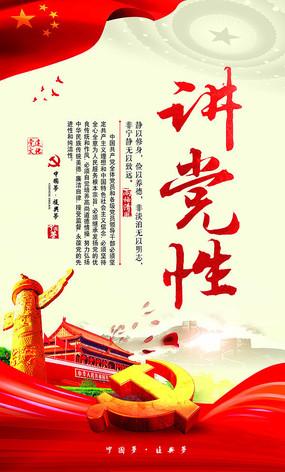 我的中国梦主题教育实践活动总结_县统计局文明礼仪主题实践教育活动总结_校园安全主题教育总结