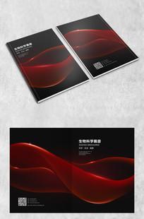 红色动感弧线大气画册封面