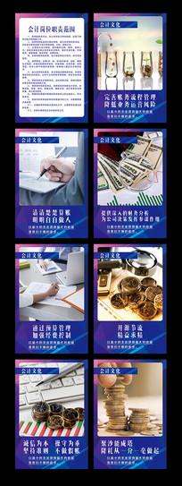 会计财务文化挂画