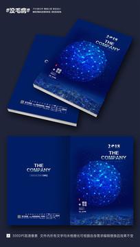 互联网公司宣传画册封面