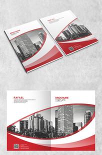 弧形红色商业企业封面