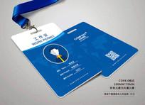 精美蓝色会议工作证设计