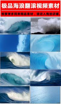 极品海浪翻滚混动态视频素材