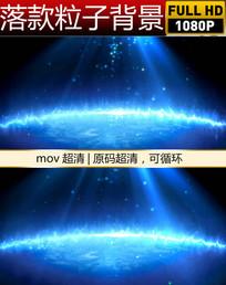蓝色光线粒子视频
