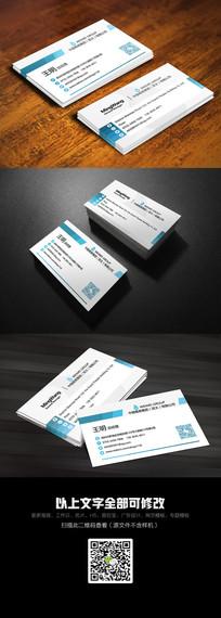 蓝色简洁大气公司名片设计