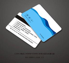 蓝色简约时尚会员卡设计