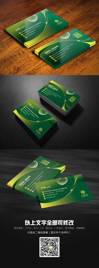 绿色简洁大气环保名片设计