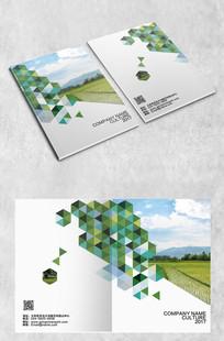 三角拼接农业画册封面