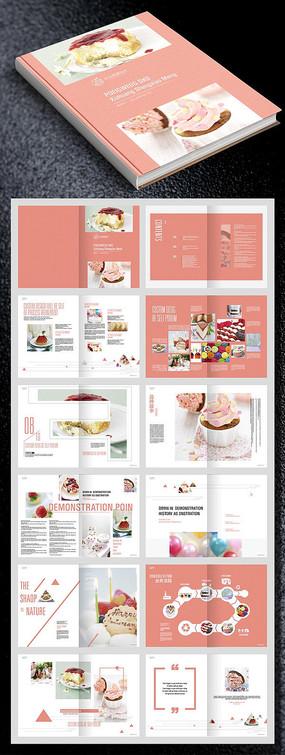 温馨蛋糕店画册
