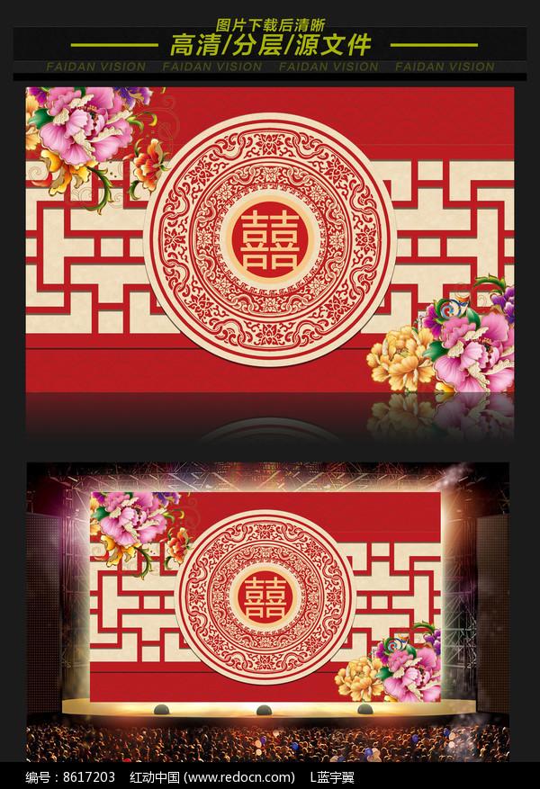 新中式婚礼舞台背景墙设计图片