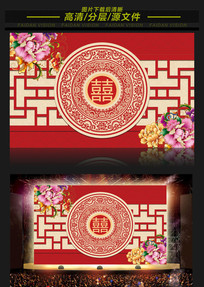 新中式婚礼舞台背景墙设计