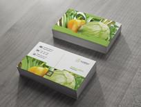 有机蔬菜名片