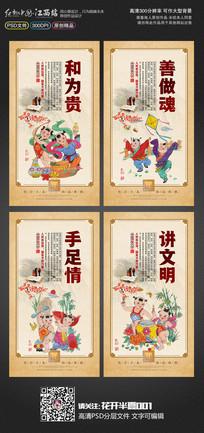 中国梦我的梦宣传口号展板