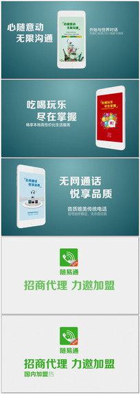 app视频广告成片ae模版