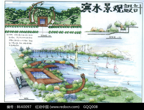 滨水景观设计图片