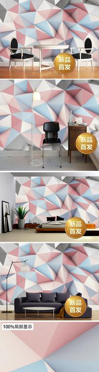 超级立体几何图形背景墙