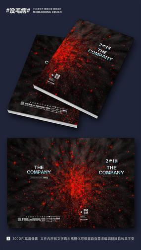 创意科技画册封面设计