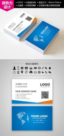 大气简洁企业科技商务公司名片