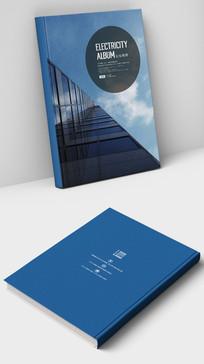 国际版式商业宣传册封面