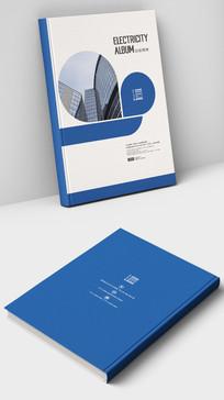 国际版式现代商业画册封面