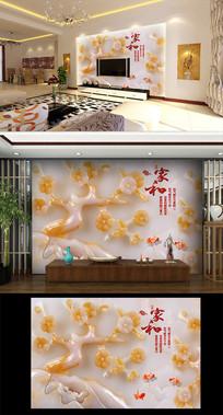 家和玉雕梅花电视背景墙