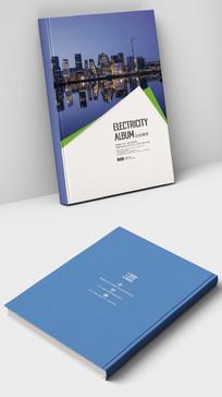建筑地产商业招商宣传册封面
