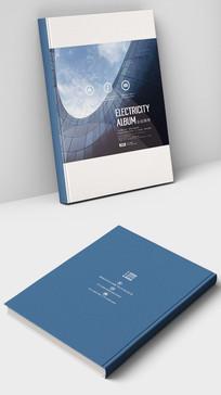 建筑设计公司商业画册封面