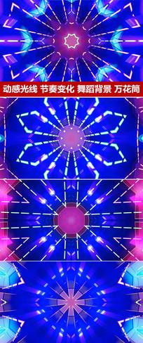 蓝色大气动感光线动态视频素材