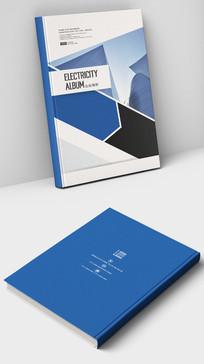 蓝色简约商务宣传册封面
