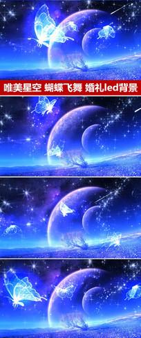 蓝色粒子星空蝴蝶飞舞动态视频 mp4