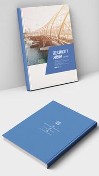 蓝色旅游宣传画册封面