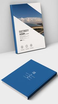 蓝色商务品牌宣传册封面