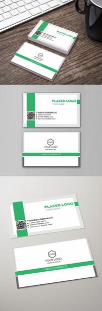 绿色大气商务企业名片模板