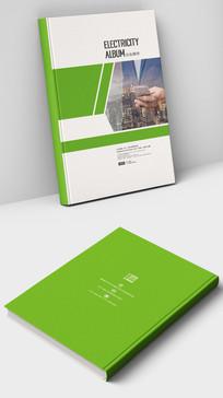 绿色移动通讯信息产业画册封面