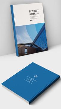 商业设计公司宣传册封面