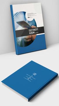 手机通讯产品宣传画册封面