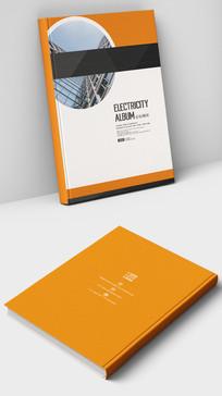物业公司宣传画册封面