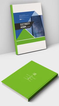 新能源企业宣传画册封面