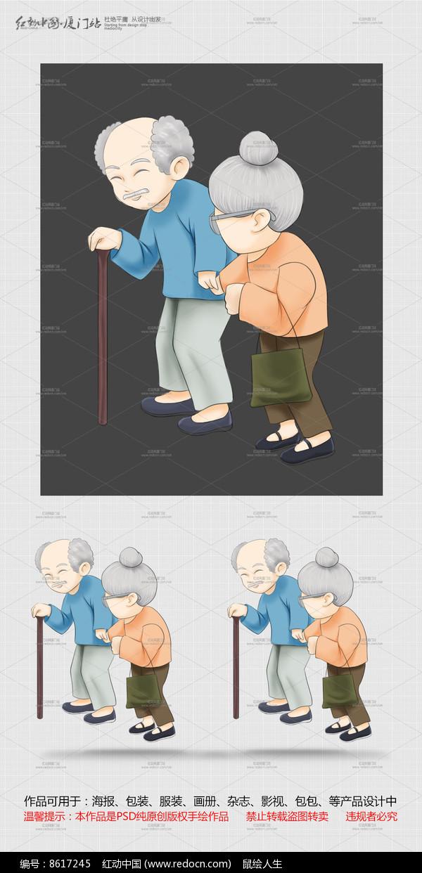 重阳节老人卡通素材图片