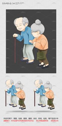 重阳节老人卡通素材