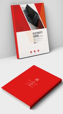 装潢设计公司宣传册封面