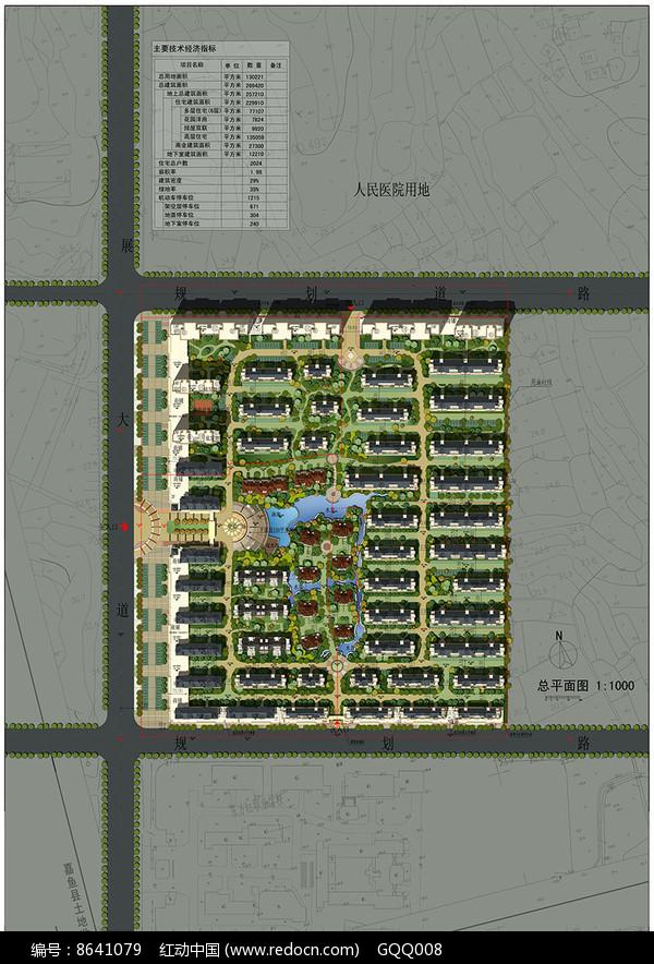 住宅区景观设计彩平图片